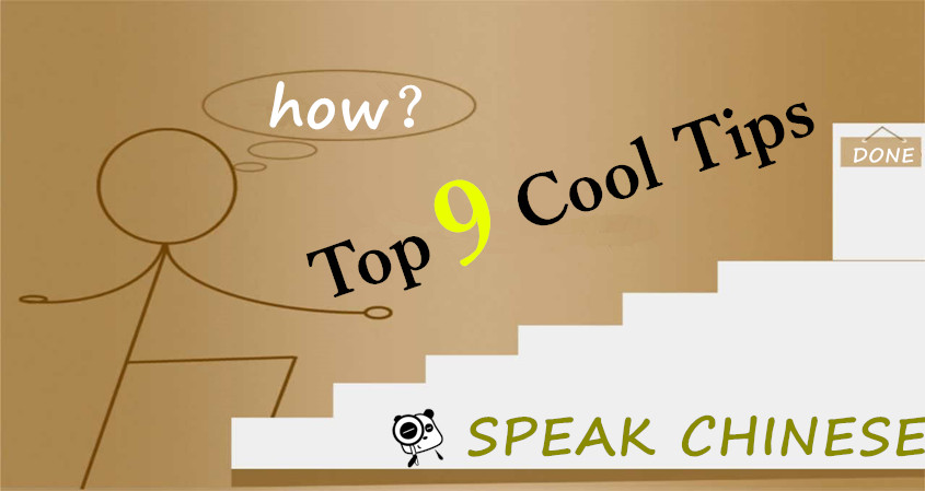 How To Speak Chinese Fb