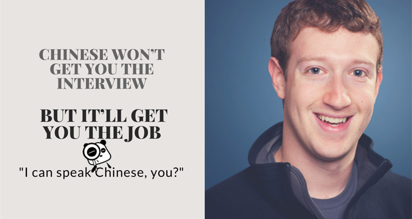 Chinese Interview Fb