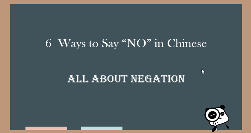 """How To Say """"NO"""" In Chinese – All About Negation"""