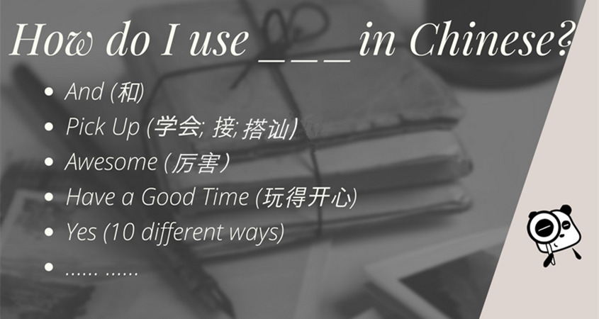 how do i use in Chinese_l