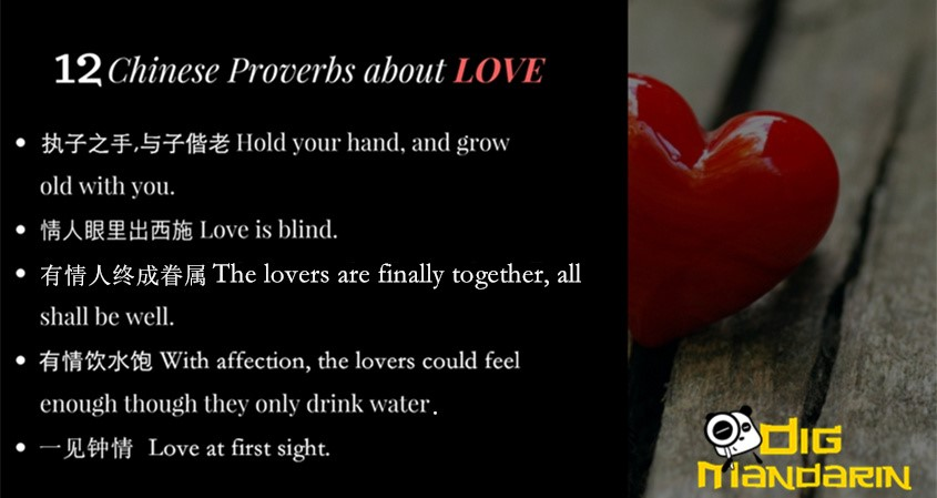 Chinese Proverbs About Love In English