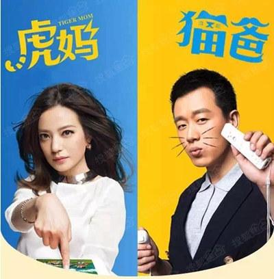 chinese tv 1