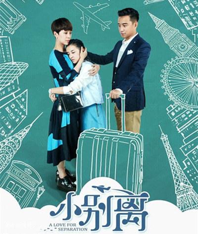 chinese tv 2