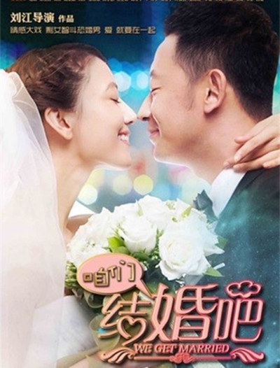 chinese tv 3