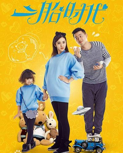 chinese tv 5