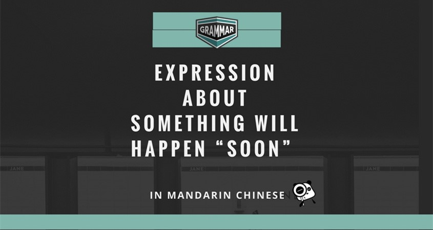 Soon In Mandarin