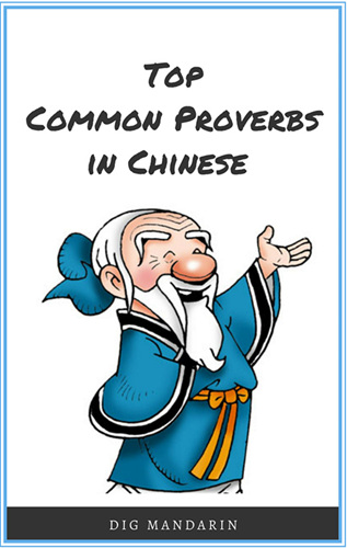 chinese proverbs_ebook