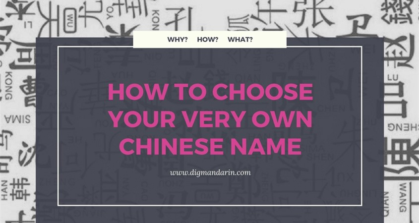 How To Choose Your Very Own Chinese Name