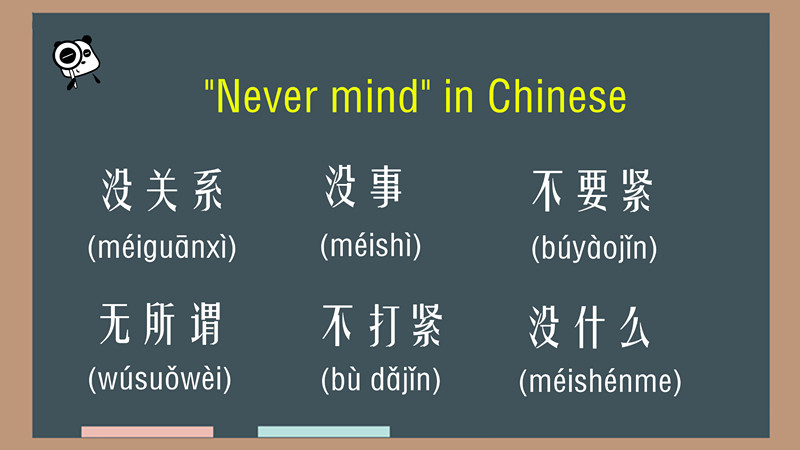 "How To Say ""Never Mind"" In Chinese"