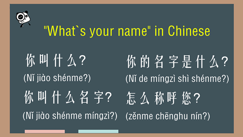 "How To Say ""What's Your Name"" In Chinese"