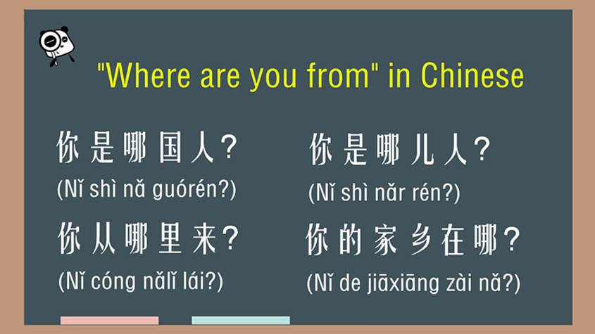 "How To Say ""Where Are You From"" In Chinese"