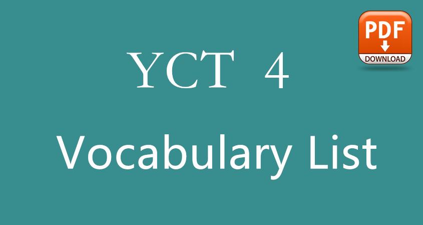 YCT 4 Vocabulary List
