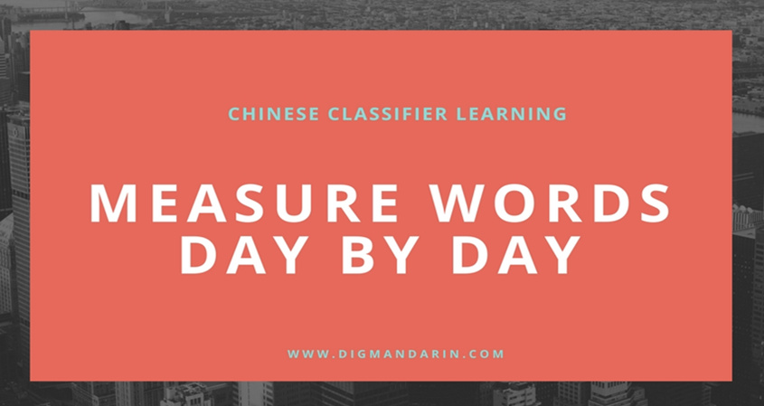 Measure Words Day By Day