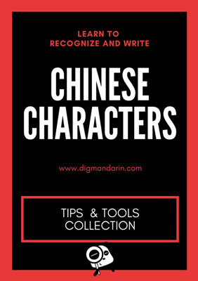 chinese grammar pdf