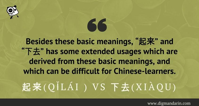 "The Extended Usages Of ""起来""(qǐlái ) And ""下去""(xiàqu)"