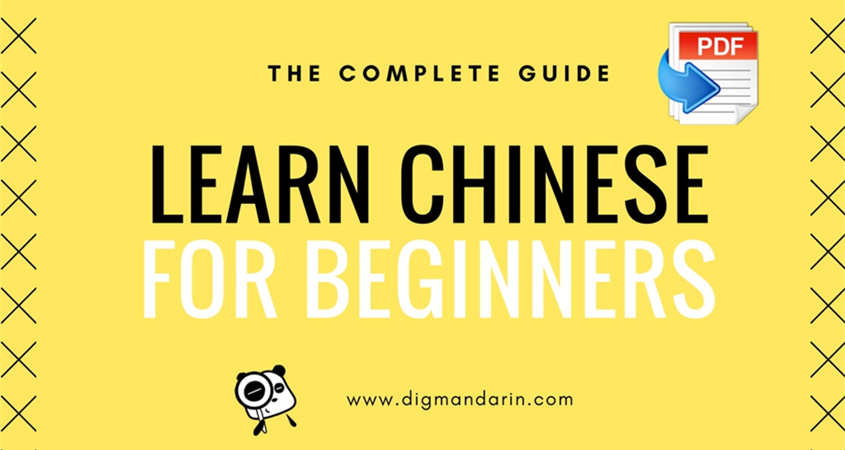 Learning Chinese for Beginners (PDF)