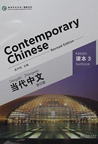 contemporaryC