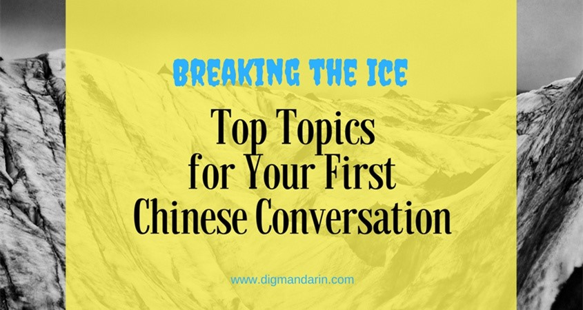 First Chinese Conversations