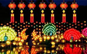 中国节日 (Chinese Festival)
