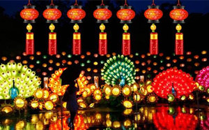 Chinese Festival Flashcards