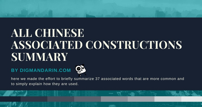 Making A Clean Sweep Of All Basic Associated Constructions In Chinese