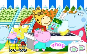 买东西 (Shopping)