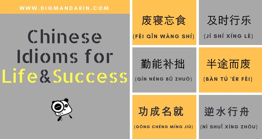 6 Common Chinese Chengyu For Life And Success
