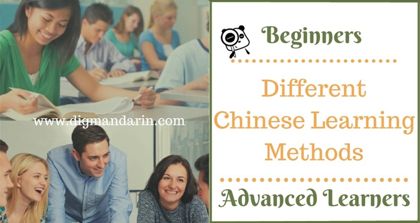 The Different Learning Methods For Beginner And Advanced Chinese Learner