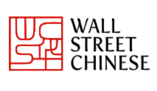 Wall Street Chinese