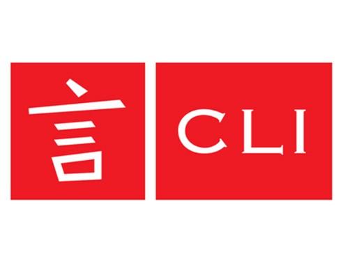 The Chinese Language Institute (CLI)