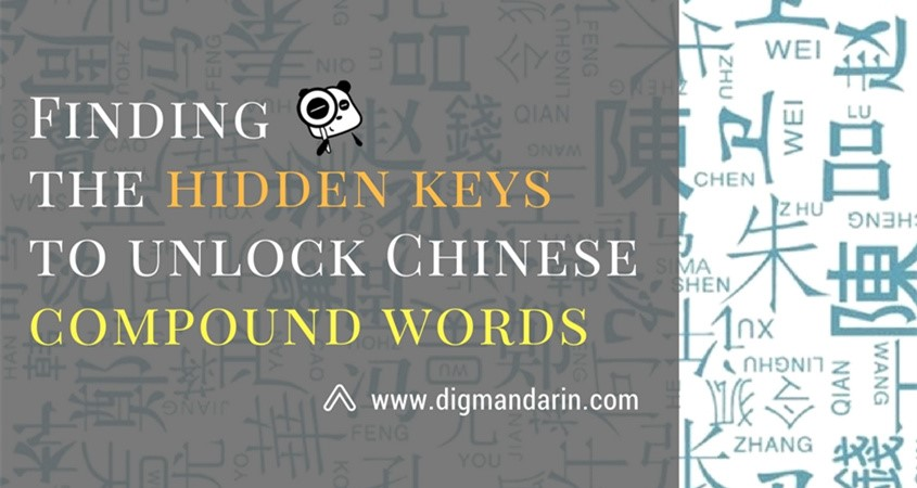 Finding The Hidden Keys To Unlocking Chinese Compound Words