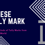 """正"", The Chinese Tally Mark And Other Kinds Of Tally Marks From Around The World"