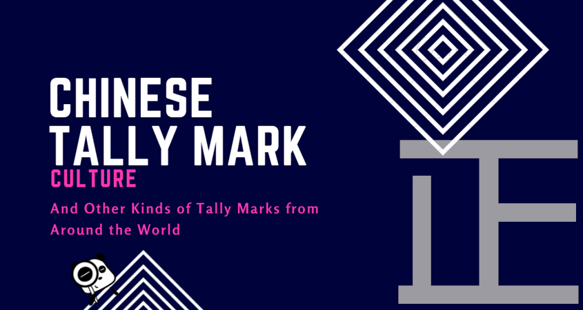 Chinese Tally Mark
