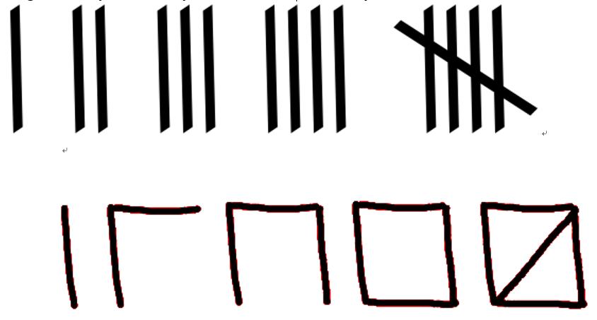tally1