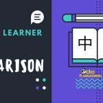 Serious Mandarin Chinese Learner: The Comparison Trap