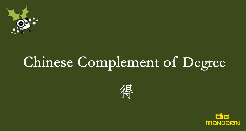 The Use Of Chinese Complement Of Degree