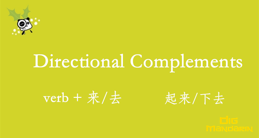 The Summary Of Chinese Directional Complements