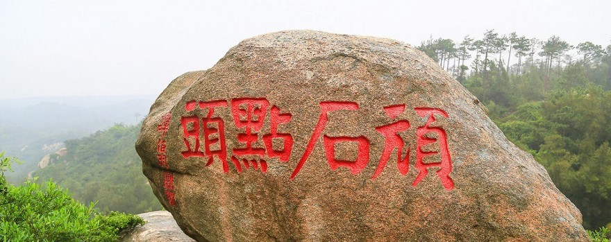 the inscription reads from right to left