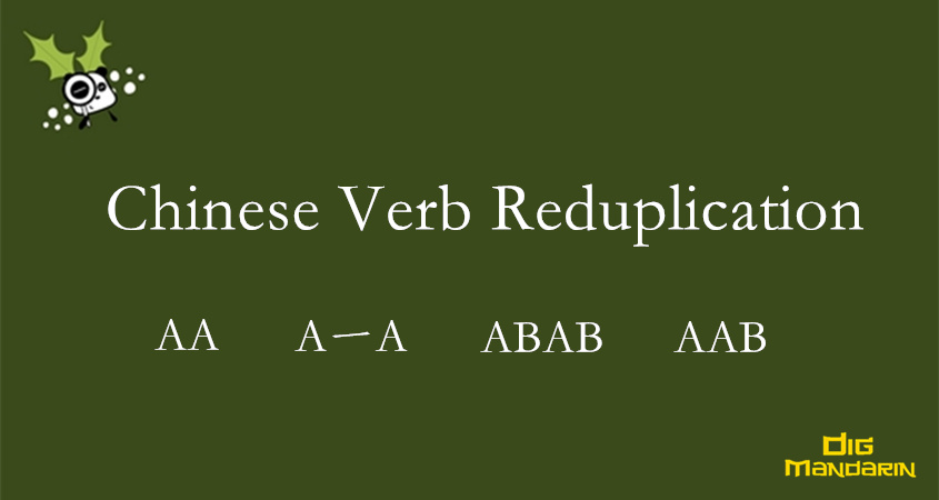 The Verb Reduplication In Chinese