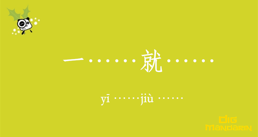 "To Express ""as Soon As"" With 一……就…… In Chinese"