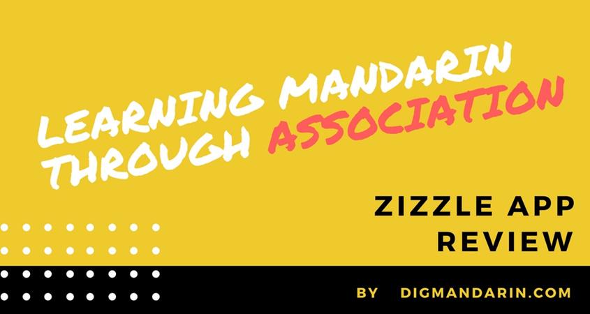 Zizzle Appreview