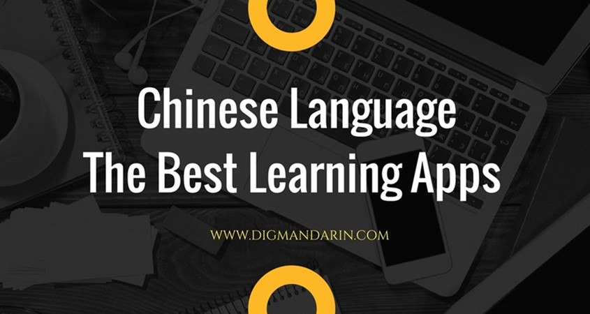 The Best Chinese Language Learning Apps (2018)
