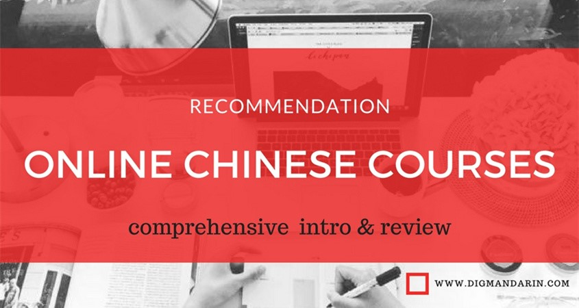 The Most Recommended Online Chinese Courses