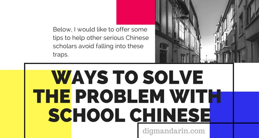 The Problem With University Chinese And Ways To Solve It