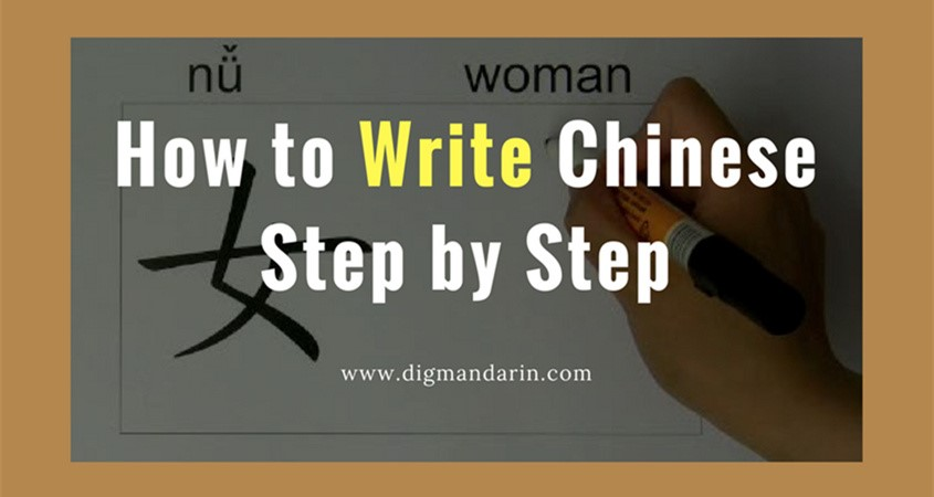 How To Write Chinese Characters (Quick Start Guide + Free Mini Course)