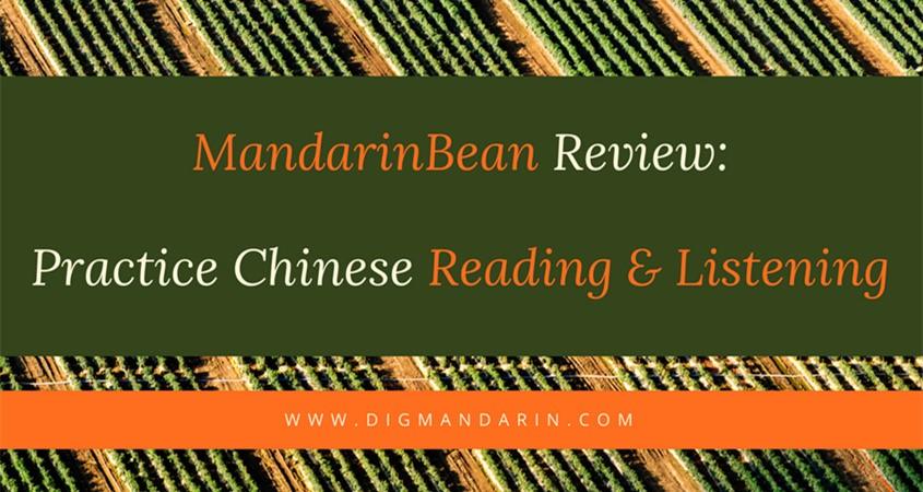 Mandarinbean