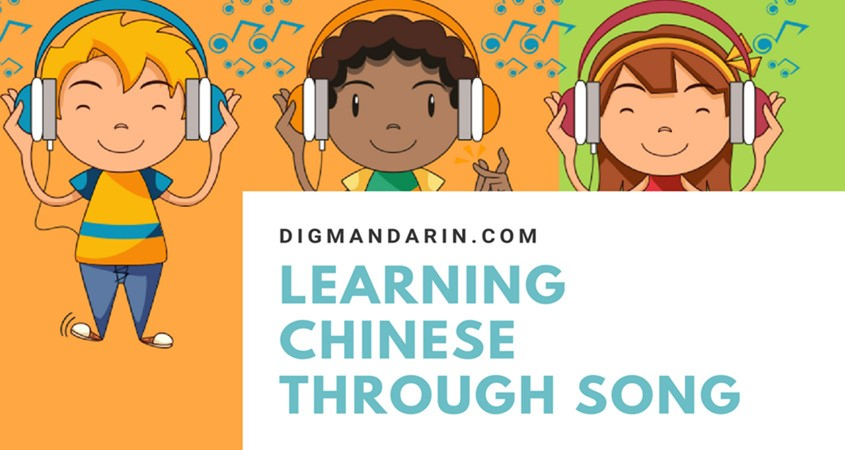 Learning and Teaching Chinese Language Through Song