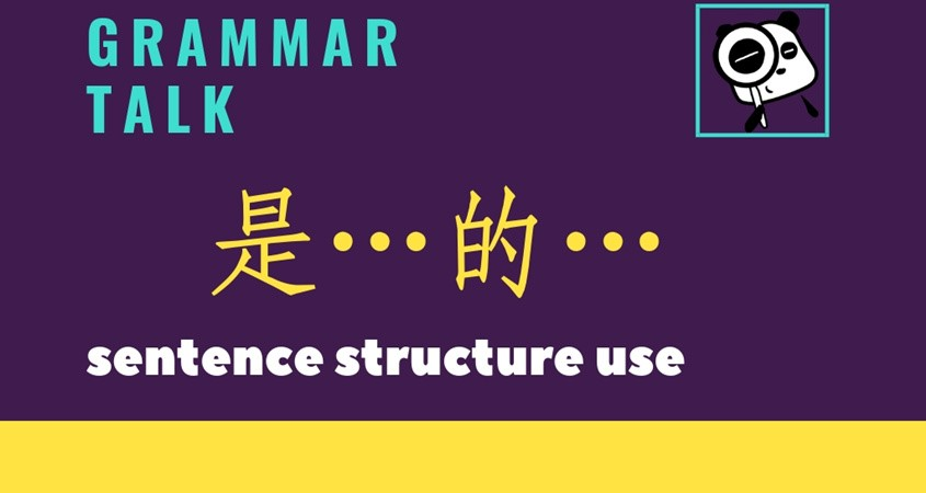 Grammar Talk: The use of 是   的(shì   de) Sentence