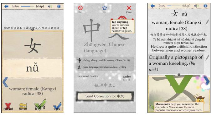The Best Chinese Language Learning Apps (2019)