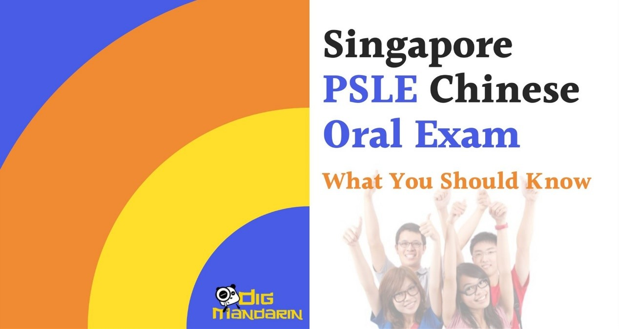 Things that you should know about the Singapore PSLE Chinese Oral Exam